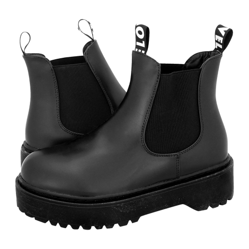 Butterfly Tenisha low boots