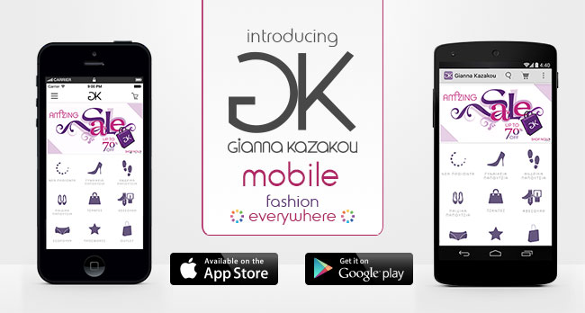 Gianna Kazakou Mobile: fashion everywhere!